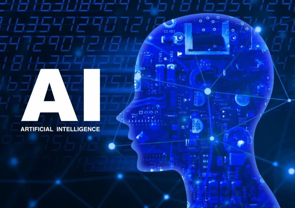 AIを使った業務効率化