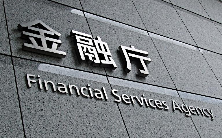 金融庁の報告